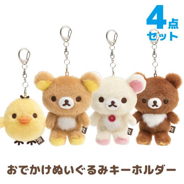 ぬいぐるみ・人形, ぬいぐるみ (11) () 4 MY93901MY94001MY94101MY94201