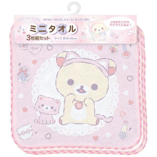 タオル・ハンカチ, ハンドタオル・ハンカチ  (11) 2021 3 KORILAKKUMA and Cute Cat CM30101