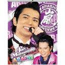 2011年版!アイドルカレンダー!!◆★2011年版A2カレンダー松本潤(嵐)11A2C-03