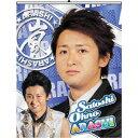 2011年版!アイドルカレンダー!!◇★2011年版A2カレンダー大野智(嵐)11A2C-04