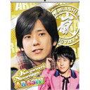 2011年版!アイドルカレンダー!!◆★2011年版A2カレンダー二宮和也(嵐)11A2C-05