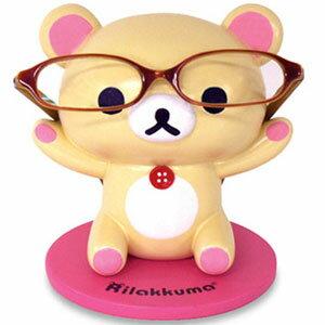 ◎-rilakkuma glasses glove compartment stand korilakkuma 11072 fs3gm