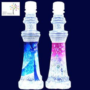 スカイツリー型ペットボトルがカワイイ!◇東京スカイツリーボトルウォーター(水・ミネラルウ...