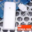 ビッグスター ネットショップで買える「◆携帯電話充電器au用 電池交換式BS-02WSS【激安メガセール!】」の画像です。価格は98円になります。