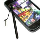 iPhone・スマートホン・Tab系などマルチに使える!◆スマートフォン対応伸縮可能タッチペンブラ...