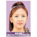 2012年(平成24年)版!カレンダー!!★◇AKB48 2012年版 デスクトップカレンダー板野友美 12...