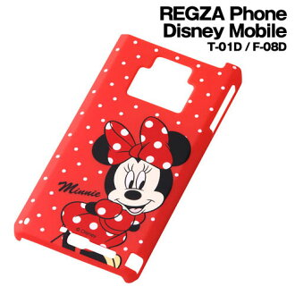 ☆-Disney docomo REGZA Phone (T-01D) (F-08D) /Disney Mobile-only Shell Jacket Minnie RT-DT01DA/MN
