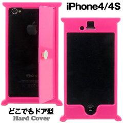 【10%OFF!】ドラえもんの秘密道具がアイフォンケースに!◇ドラえもんiPhone4・4S専用キャラク...