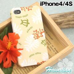 【66%OFF!】液晶フィルム&クロス付き!◆iPhone4・4S専用Hawaiian Series(ハワイアンシリーズ...