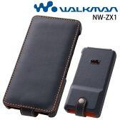 【送料無料】☆◆ レイ・アウト WALKMAN NW-ZX1 専用 フラップタイプ・レザージャケット (本皮タイプ) ブラック RT-SZX1LC2/B