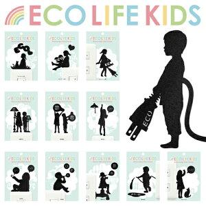 コンセントパネルなどをデコレーション!◆ ECO LIFE KIDS ウォールステッカー WS-ELK【レビュ...
