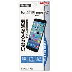 ���iPhone6(4.7�����)���ѡ۱վ��ݸ�Х֥�ե�ե�����̵��ˢ����ˢ0��BF-iPhone6��4.7�ˡڥ�ӥ塼��ƥ��������̵���ۡڳڥ���_������