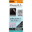 ☆◆ レイ・アウト iPhone6 (4.7インチ) 専用 ブルーライト低減・反射・指紋防止フィルム(クリアホワイト) RT-P7F/K1【メール便送料無料】