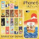 ��SpiritofJapaniPhone6(4.7�����)���ѥ�С���������iphone/IPHONE/�����ե���/���å���/������/���С�/���㥱�å�/�ǥ�����/����/����/���ۡ͡ڳڥ���_������