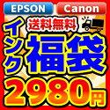 ������̵���ۢ����ץ���Υ������ȷ��֤����٤롪�ߴ��������ȥ�å������ѥå�����ʡ�ޡ�ʡȢ�ˡڹ��'�/����Υ�/EPSON/Canon/��ñ/ǯ���/�¤�/���줤�ۡڥ�ӥ塼��ƥ��������̵���ۡڷ�¥ᥬ�����롪��