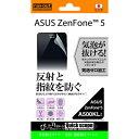 ☆◆ レイ・アウト ASUS ZenFone5 A500KL 専用 反射・指紋防止フィルム RT-AZ5F/B1【メール便送料無料】