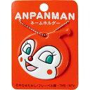 ◆ それいけ!アンパンマン ネームホルダー ドキンちゃん ANA-28...