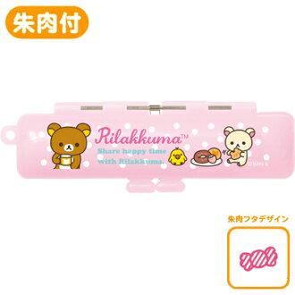 Rilakkuma 玩具 3 rilakkuma 貴重物品周圍密封主機殼粉色 FT16901 02P05Dec15