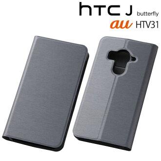 ☆ • 佈置非盟 HTC J 蝴蝶 HTV31 超薄皮套 (皮革) 和銀 RT-HTV31SLC1/SV 10P03Sep16