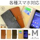 ��Ƽ凉�ޡ��ȥե����б����ޡ��ȥե������Ѽ�Ģ��������(M)SM-BGM�ڥ��ޥ�/iPhone6s/Xperia/Galaxy/��Ģ��/�쥶��/������/���С�/���㥱�åȡ�