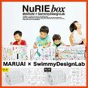 326-nuriebox