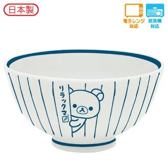 ◎ rilakkuma 玩具 2 rilakkuma 日本制餐具,美濃系列潔具碗 TK97101 02P01Oct16