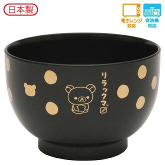 Rilakkuma 玩具 2-rilakkuma 日本制餐具系列碗 TK97301 02P05Nov16