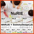��MARUAI×SwimmyDesignLabNuRIE(�̡��ꥨ)����̤ꤨ�ڥޥ륢��/�����ߡ��ǥ�������/�����/�ɤ골/�礭��/�ӥå�������/�ΰ����