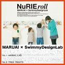 巨大ぬりえ「NuRIE」が巻物になりました!☆◆ MARUAI × SwimmyDesignLab NuRIEroll (ヌーリエ...