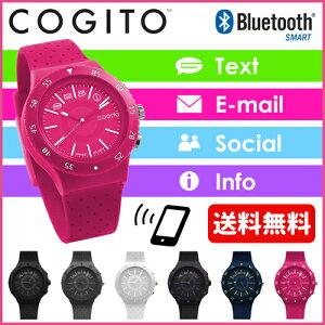 【送料無料】☆◆ COGITO POP コジト ポップ Bluetooth Smart対応 アナログ腕時計 スマートウォッチ【iPhone/アイフォン/スマホ/スマートフォン/腕時計/メール/Twitter/Facebook/LINE/音楽/カメラ/シャッター