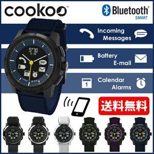 【送料無料】☆◆ cookoo 2 クックー2 Bluetooth Smart対応 アナログ腕時計 スマートウォッチ【iPhone/アイフォン/スマホ/スマートフォン/腕時計/メール/Twitter/Facebook/LINE/音楽/カメラ/シャッター/電話/