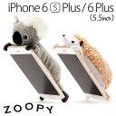 simasima ZOOPY iPhone6s Plus iPhone6 Plus (5.5インチ) 専用 ぬいぐるみ型iPhoneケース コア……