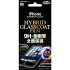 ☆◆iPhone7Plus(5.5インチ)専用液晶保護フィルムラウンド9H耐衝撃ハイブリッドガラスコート反射ブラックRT-P13RF/U1B【メール便送料無料】