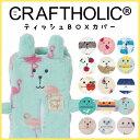 2-craft1501