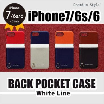 □◆ iPhone7 iPhone6s iPhone6 (4.7インチ) 専用 バックポケットケース White Line PG-16MCA13TR/PG-16MCA14NG/PG-16MCA15ON/PG-16MCA16BB【メール便送料無料】