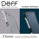 【送料無料】 Deff docomo Xperia XZ Premium (SO-04J) 専用 アルミバンパー CLEAVE Aluminum ……
