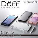 【送料無料】 Deff Xperia XZ ( docomo SO-01J / au SOV34 / SoftBank ) 専用 アルミバンパー ……