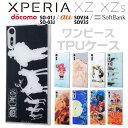 ☆◆ イングレム ワンピース Xperia XZs ( SO-03J / SOV35 ) / Xperia XZ ( SO-01J / SOV34 ) 専用 スマホTPUケース 背面パネルセット 名場面 IJ-ROXZSTP/OP【メール便送料無料】