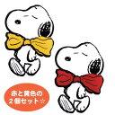 ◆ スヌーピー マグネットクリップ 2個セット SN85【ピーナッツ/カー用品/車/インテリア/ドライブ/コレクション/