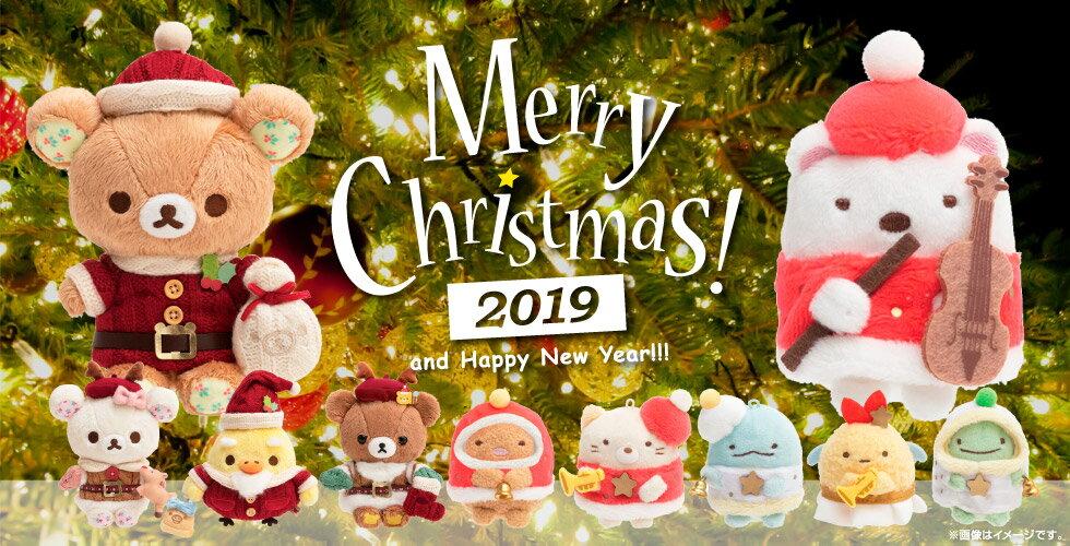 人気キャラクターのクリスマスギフト特集