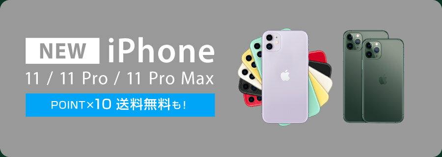 iPhpne11/11 Pro/11 Pro Max
