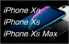 iPhone XR/iPhone XS/iPhone XS Max