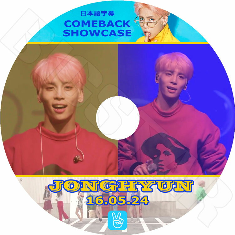 アジア・韓国, 韓国 K-POP DVDJONGHYUN COMEBACK SHOWCASE (2016.05.24)V LIVESHINee KPOP DVD