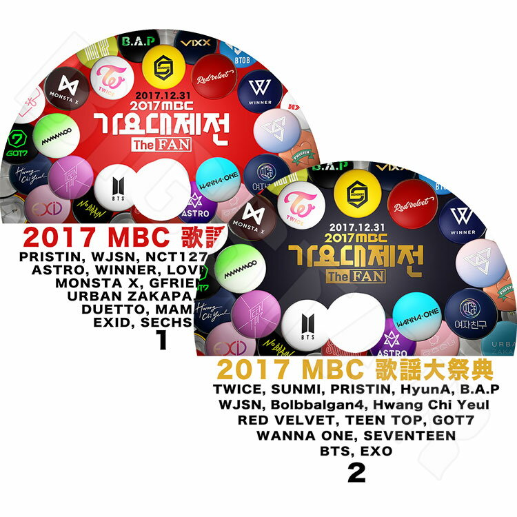 アジア・韓国, 韓国 K-POP DVD2017 MBC Part.1-2 (2)EXO BTS Wanna One Red Velvet Got7 EXID TWICE Gfriend Lovelyz Seventeen Winner WJSN Hyun A LIVE KPOP DVD