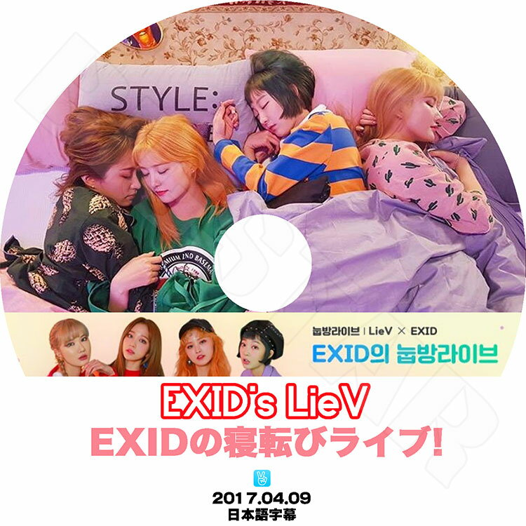 アジア・韓国, 韓国 K-POP DVDEXID V Live(2017.04.09) KPOP DVD