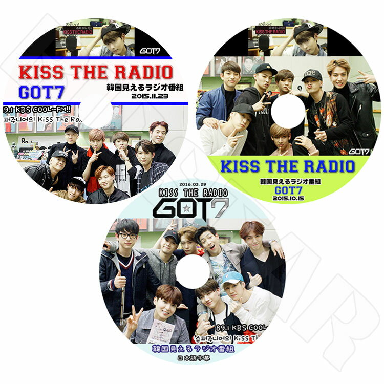 アジア・韓国, 韓国 K-POP DVDGOT7 KISS THE RADIO SET 3 KPOP DVD