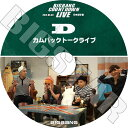 【K-POP DVD】☆★BIGBANG COUNT DOWN LIVE D (2015.06.30)★【日本語字幕あり】【BIGBANG 番組DVD】