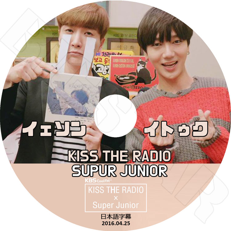 アジア・韓国, 韓国 K-POP DVDKISS THE RADIO(2016.04.25) SUPER JUNIOR YESUNGLEE-TEUK KPOP DVD