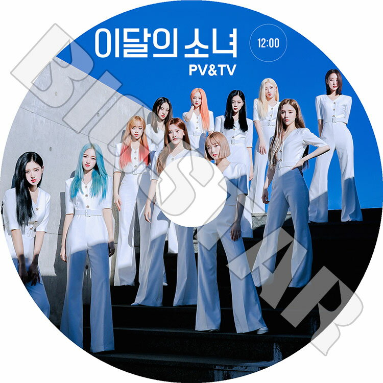 アジア・韓国, 韓国 K-POP DVDLOONA 2020 PVTV Why Not So What KPOP DVD
