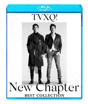 【Blu-ray】☆★東方神起 2018 BEST COLLECTION★Love Line The Chance Of Love Drop In A Different Life Rise As One Champagne【TVXQ ユンホ ユノ チャンミン マックス ブルーレイ KPOP DVD】【メール便は2枚まで】